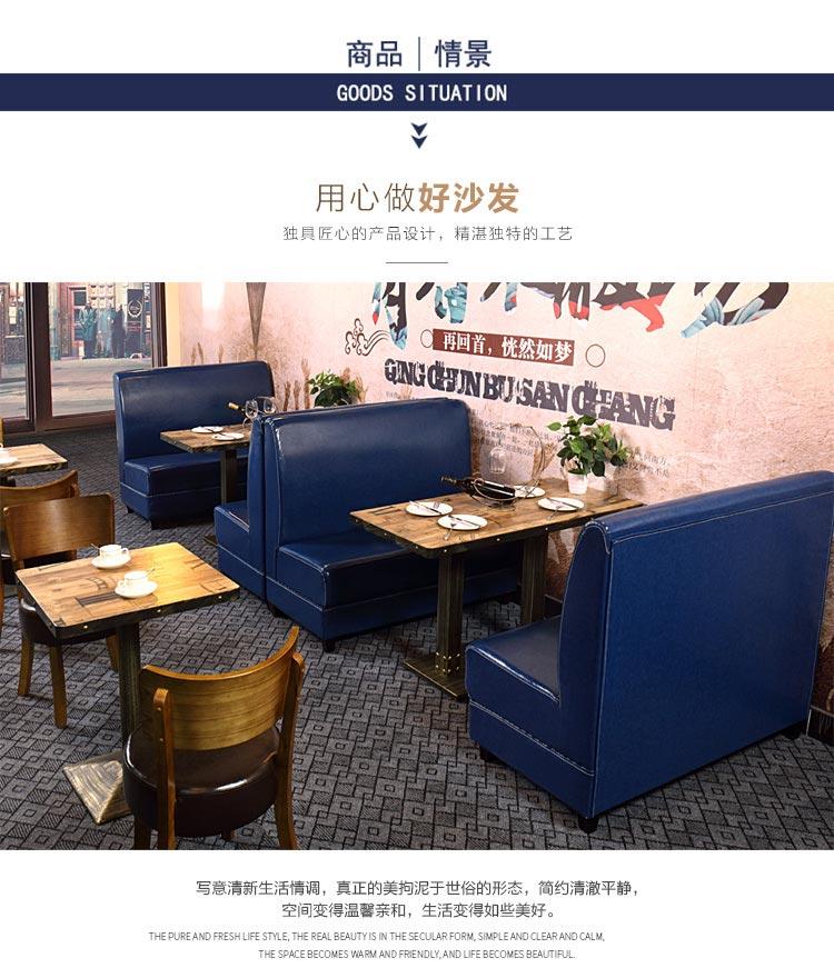 餐厅四人卡座装修效果图