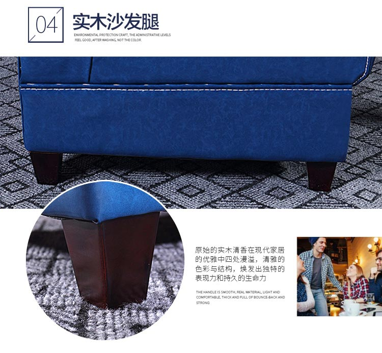 餐厅四人卡座实木沙发腿图片