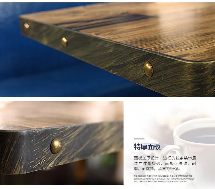 餐厅四人卡座厚实板面材质