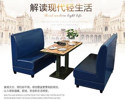 餐厅四人卡座沙发_型号CT012