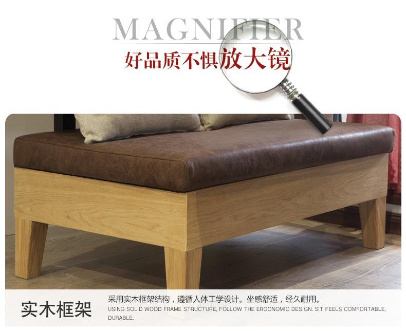 快餐厅卡座沙发实木框架制作