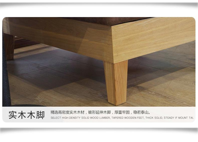 快餐厅卡座沙发实木沙发脚图片