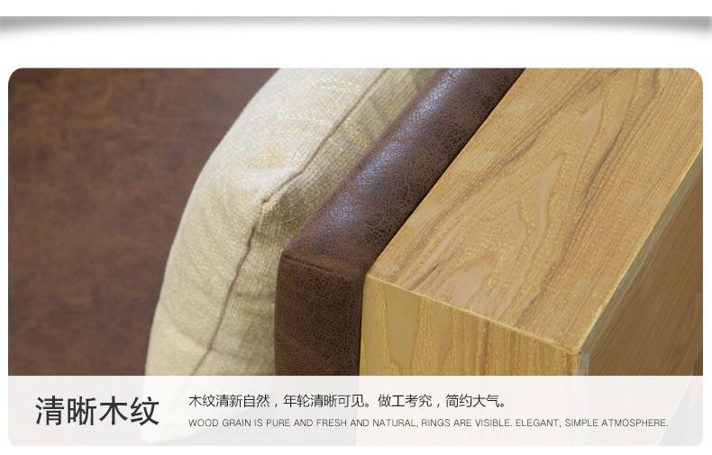 快餐厅卡座沙发优美实木纹展示