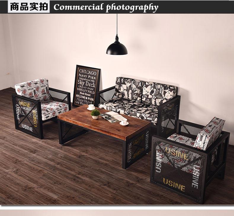 酒吧休闲沙发装修效果图