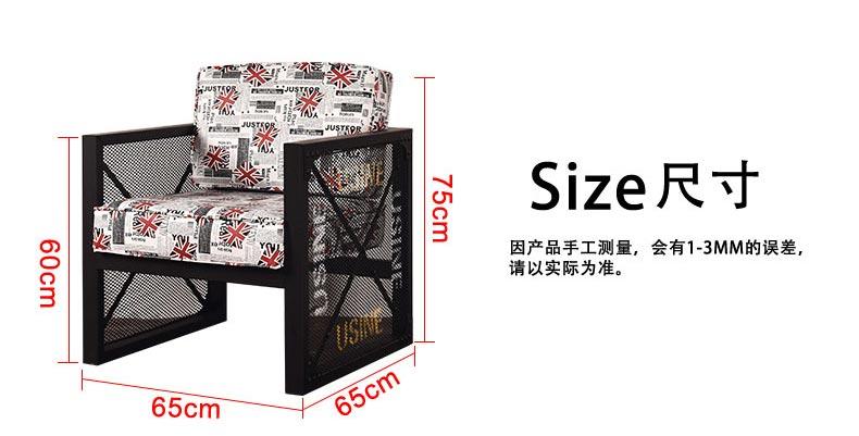 酒吧休闲单人沙发尺寸示意图