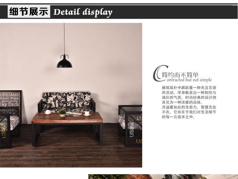 酒吧休闲沙发设计理念