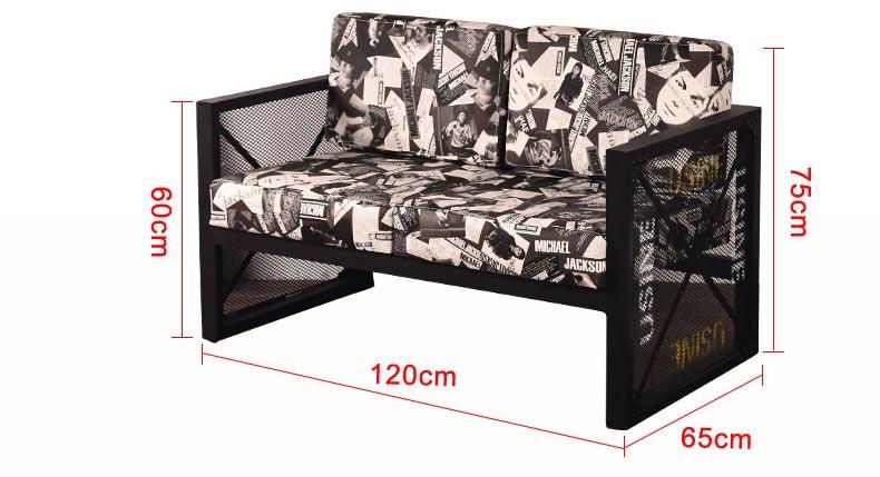 酒吧休闲双人沙发尺寸示意图