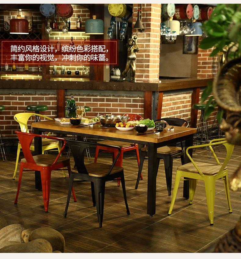 火锅烧烤一体桌装修效果图