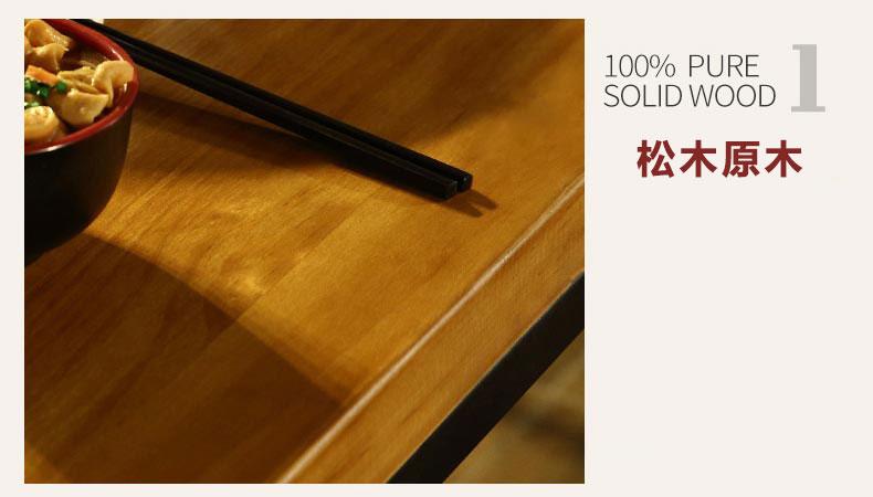 火锅烧烤一体桌松木桌面图片