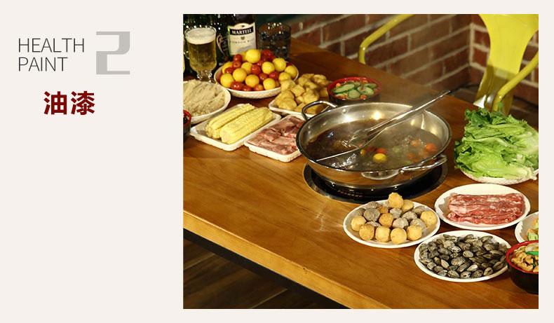 火锅烧烤一体桌环保油漆装饰