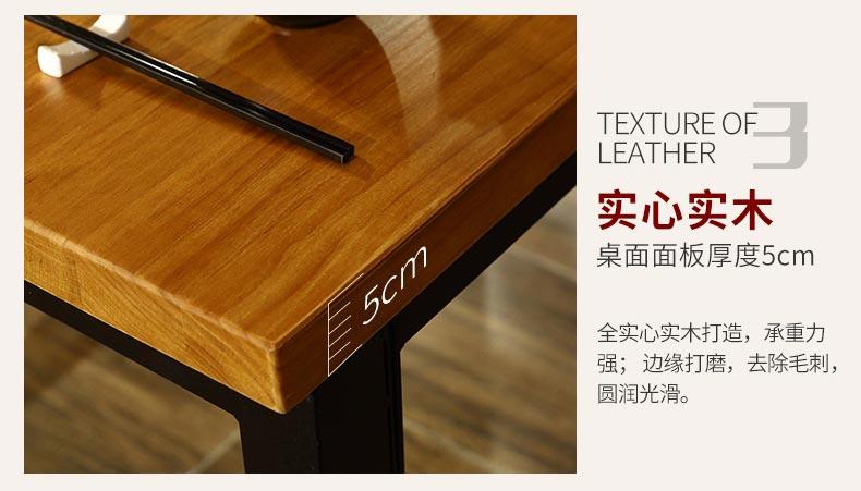 火锅烧烤一体桌5cm全实木桌面设计