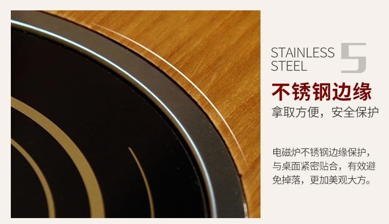 火锅烧烤一体桌不锈钢边缘设计