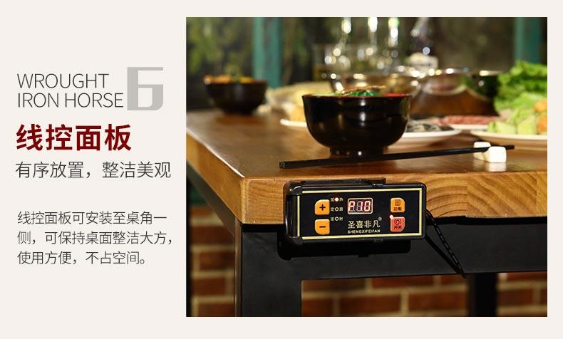 火锅烧烤一体桌显控面板展示
