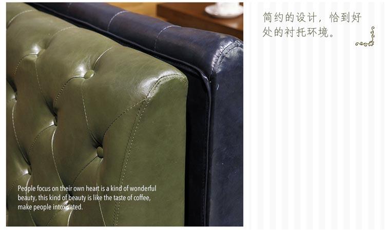双人卡座沙发靠背图片