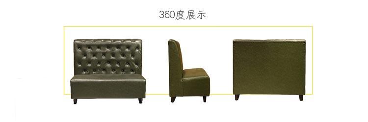 双人卡座沙发设计图