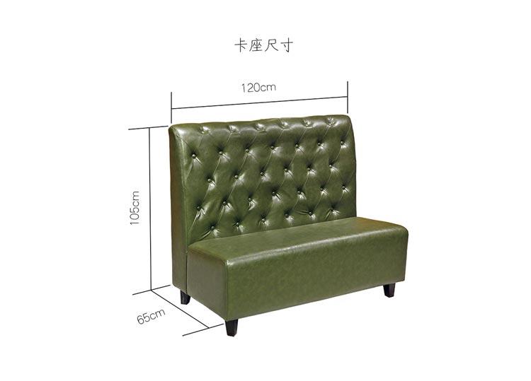 双人卡座沙发尺寸示意图
