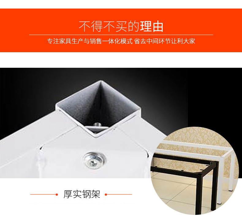 四人位快餐桌椅采用厚实高强度钢架制作
