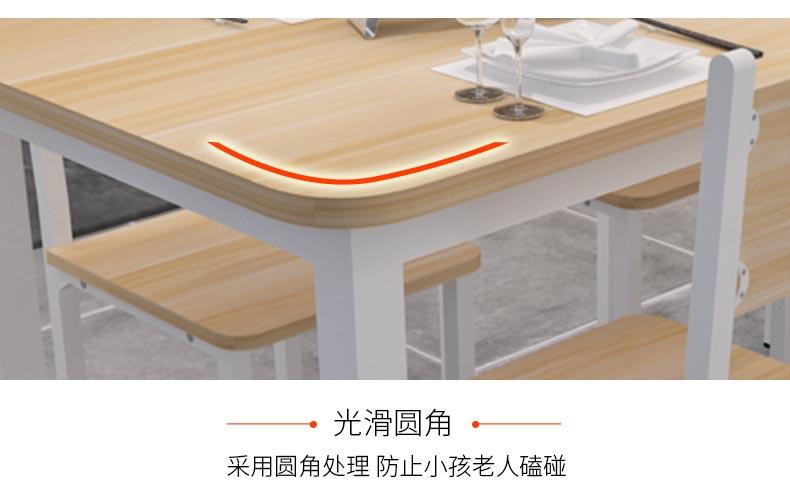 四人位快餐桌椅光滑圆角设计