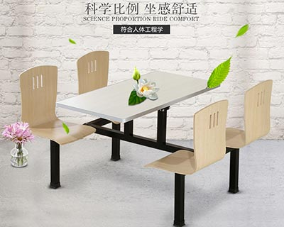 连体快餐桌椅_型号SB012