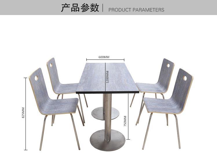 专业快餐桌椅尺寸示意图