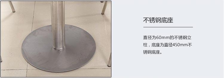 专业快餐桌椅不锈钢底座图片