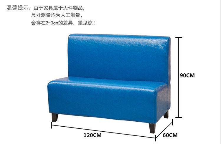 卡座沙发尺寸示意图