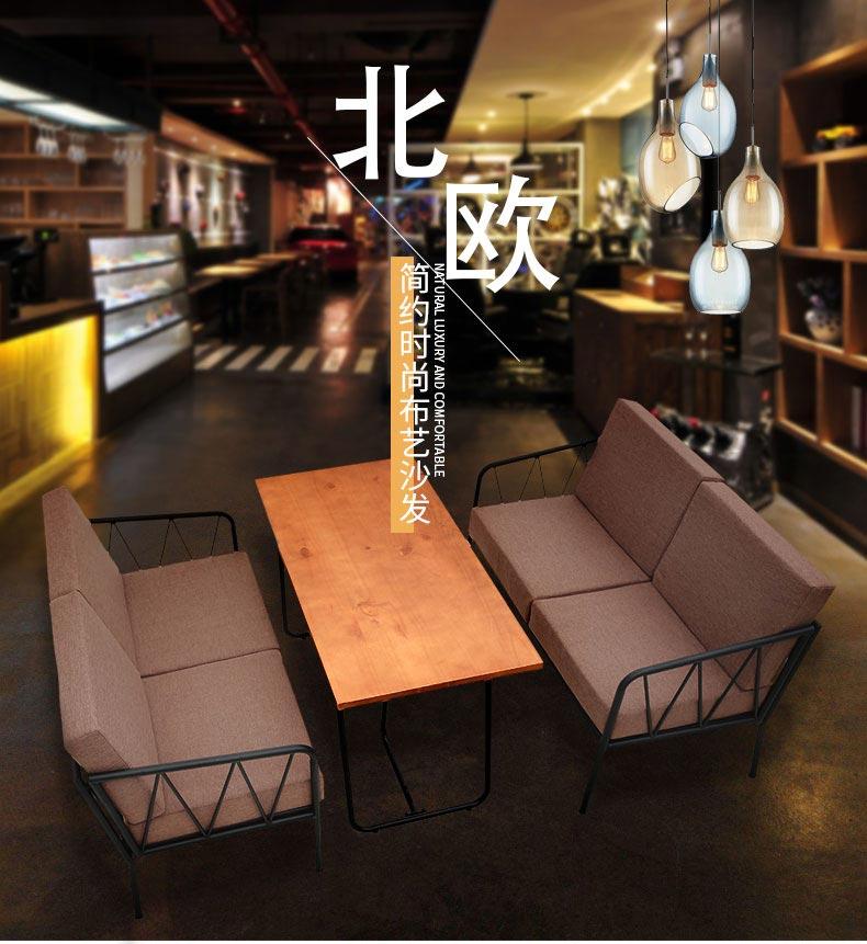 酒吧布艺沙发设计效果图
