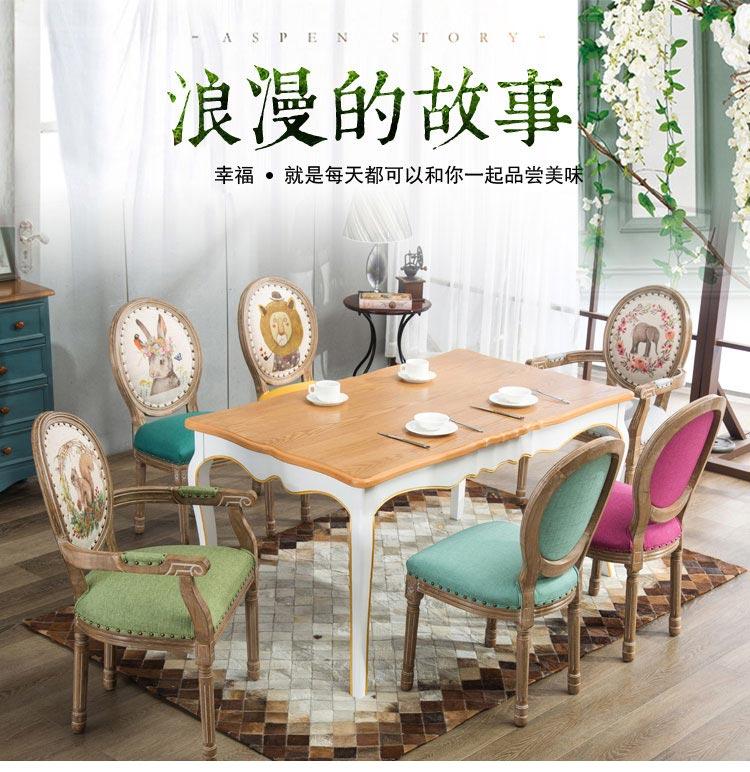 橡木西餐桌椅设计效果图
