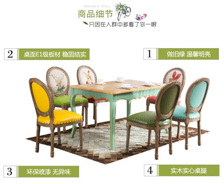 橡木西餐桌椅产品特点