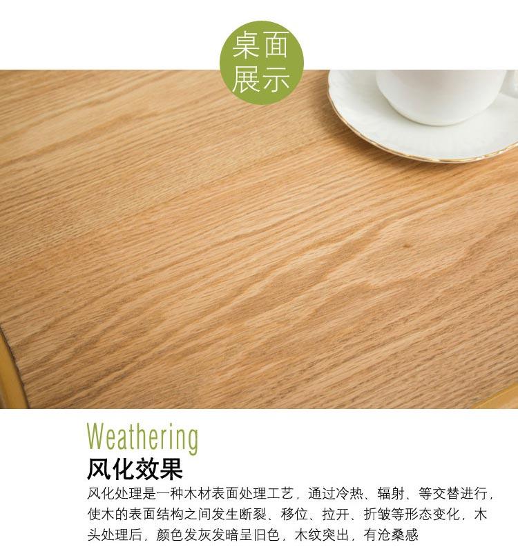 橡木西餐桌桌面制作工艺