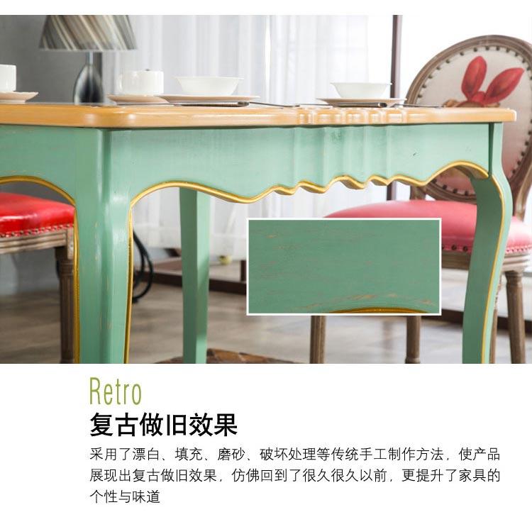 橡木西餐桌复古桌架