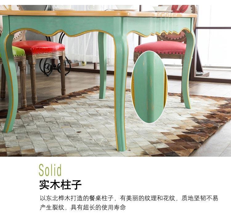 橡木西餐桌实木桌脚