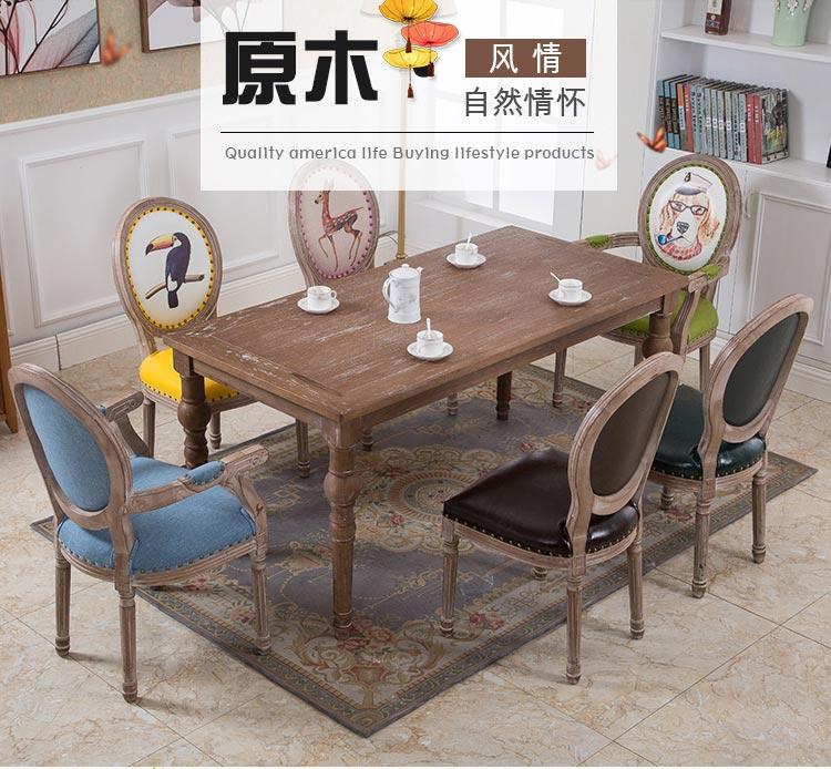 复古西餐桌椅设计效果图