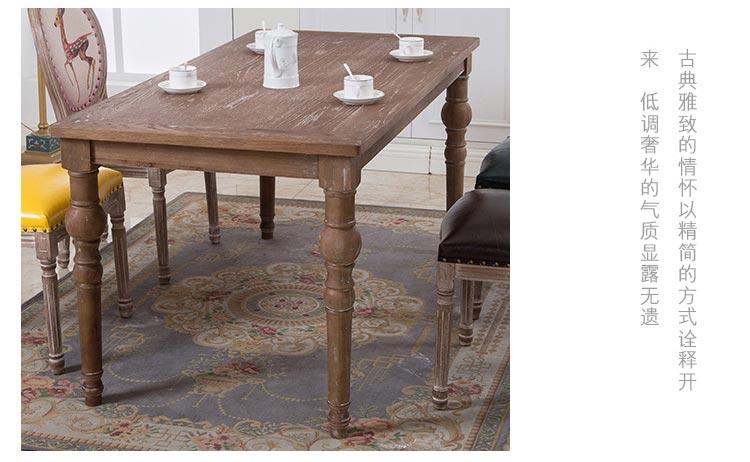 复古西餐桌椅采用橡材质制作