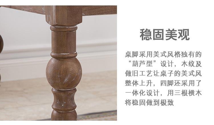 复古西餐桌椅结构稳固