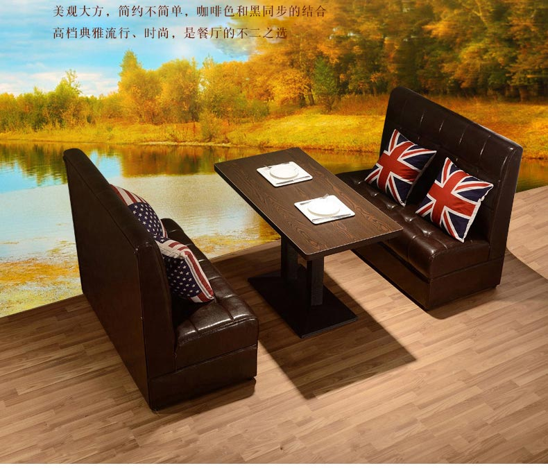 卡座沙发椅装修效果图