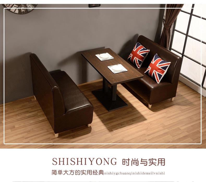 卡座沙发椅组合
