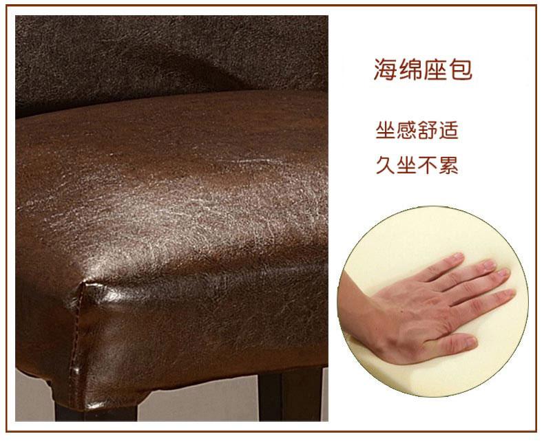 卡座沙发椅舒适座包
