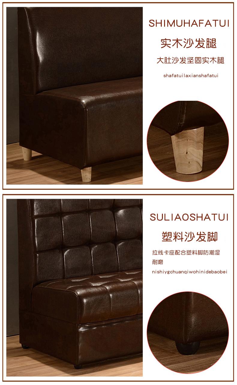 卡座沙发椅脚特写图