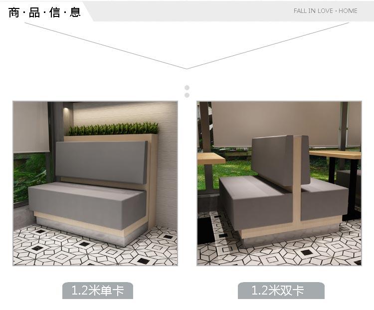 kfc卡座沙发,单面、双面两种款式