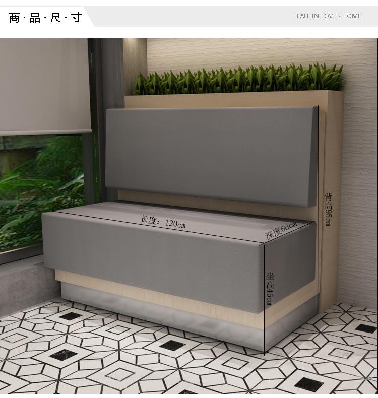 单面kfc卡座沙发尺寸参数