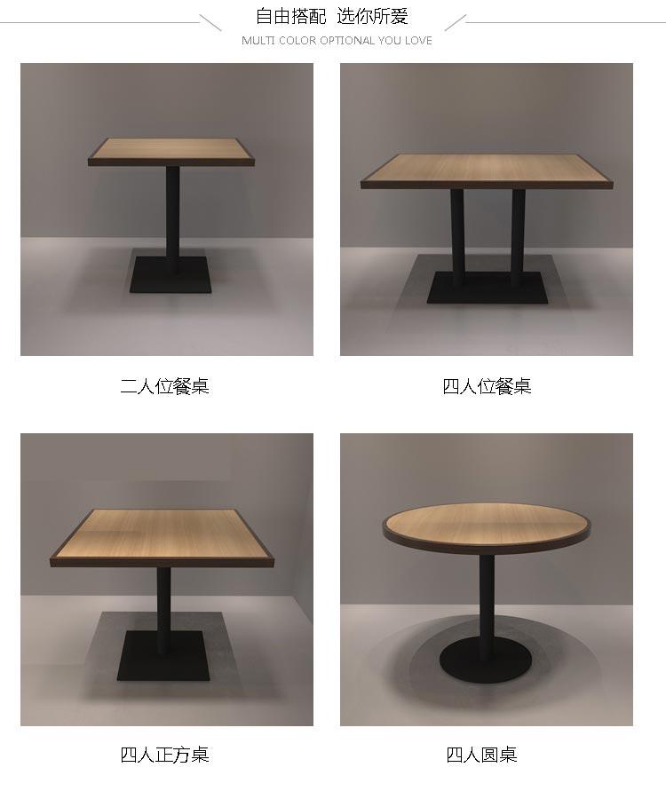 弧形卡座沙发配套餐桌
