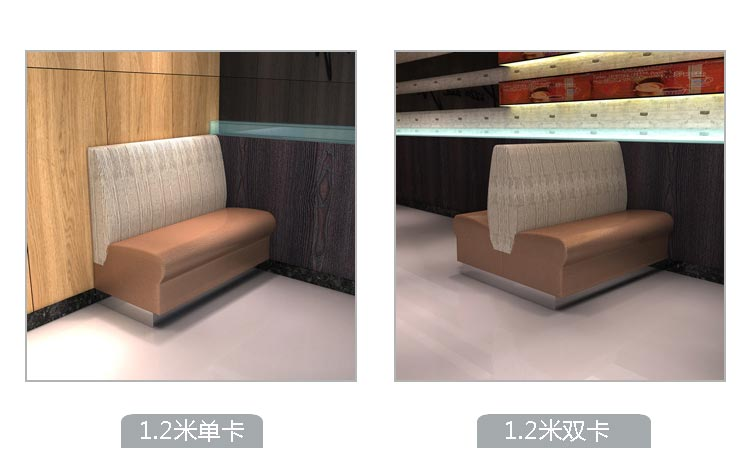 弧形卡座沙发同款产品