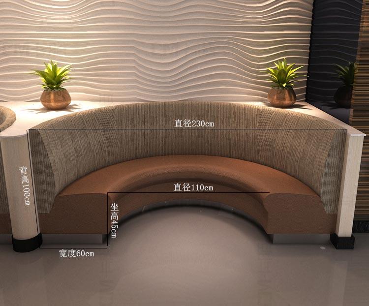 弧形卡座沙发尺寸参数
