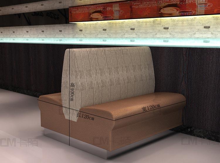 弧形卡座沙发配套双面卡座沙发尺寸参数