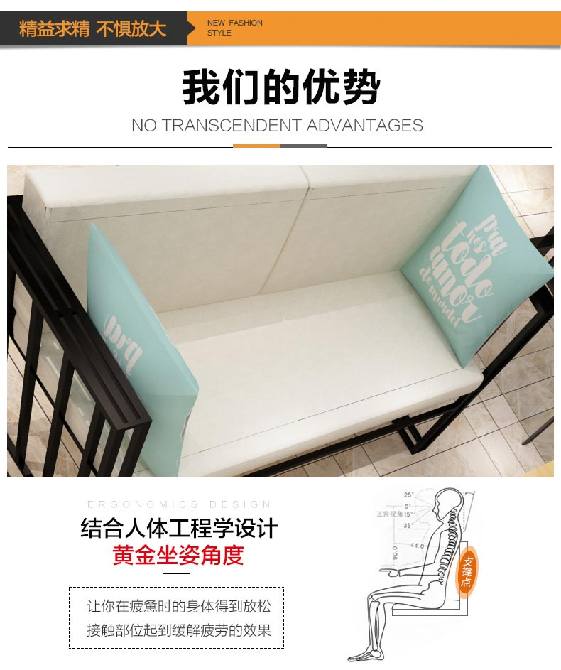 家用卡座沙发采用人体工程学设计