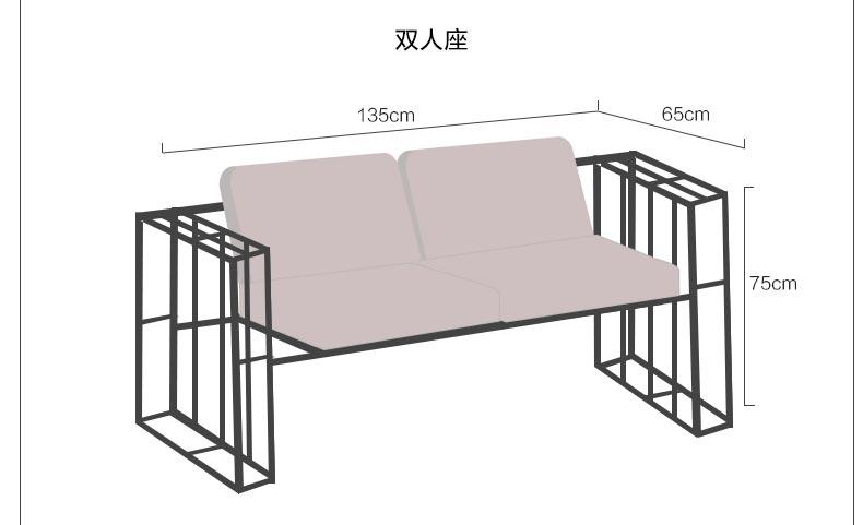 家用双人卡座沙发尺寸参数