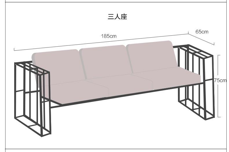 家用三人卡座沙发尺寸参数