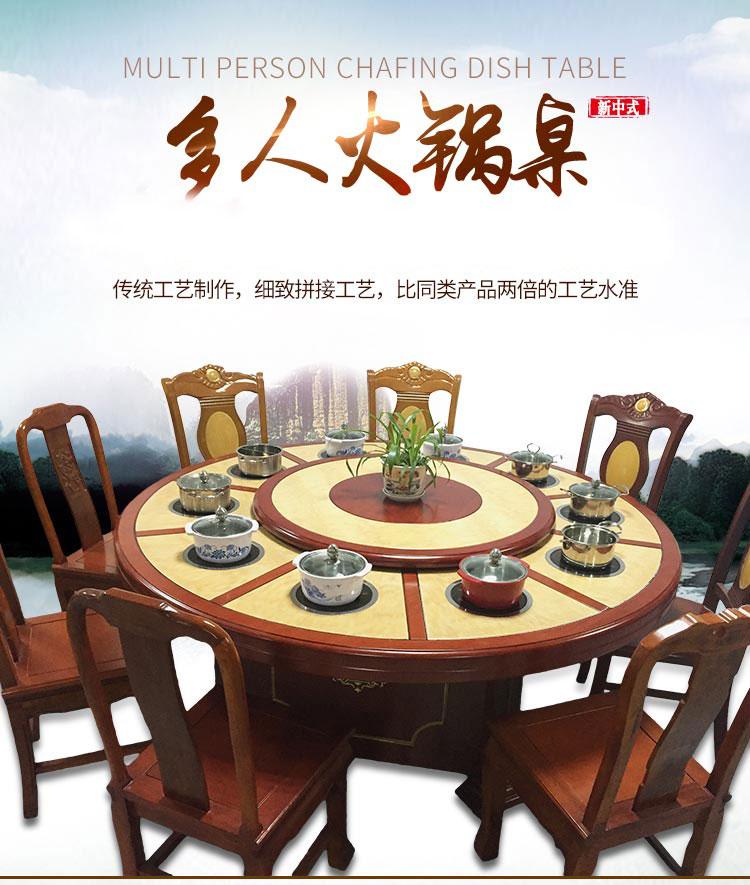高档火锅餐桌设计效果图