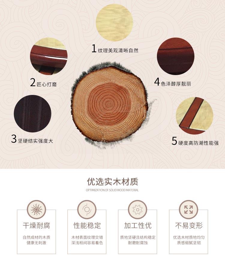 高档火锅餐桌由纯实木制作